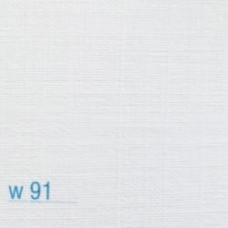 Popierius vizitinėms kortelėms A4 W91